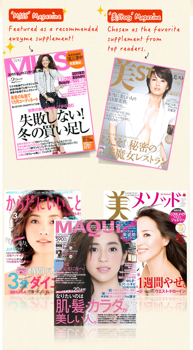 'MISS' Magazine Featured as a recommended enzyme supplement! '美Story' Magazine Chosen as the favorite supplement from top readers.