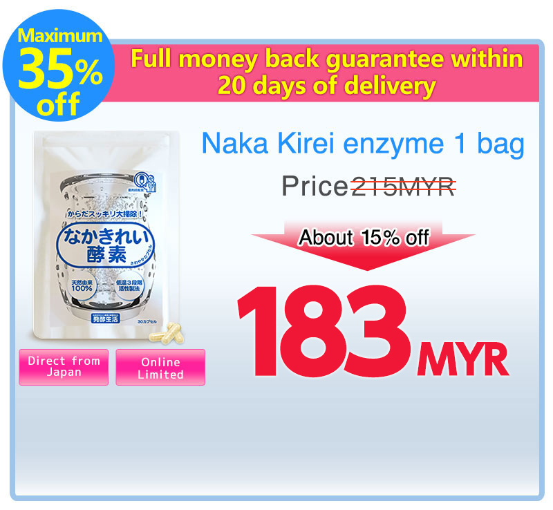 Naka Kirei enzyme 1 bag. Full money back guarantee within 20 days of delivery. Maximum 35% off.