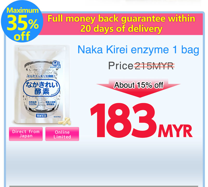 aka Kirei enzyme 1 bag. Full money back guarantee within 20 days of delivery. Maximum 35% off.