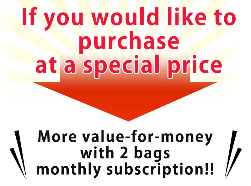If you would like to purchase at a special price