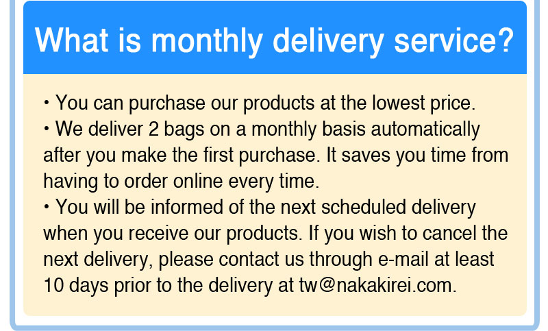 What is monthly delivery service?